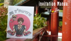 invitation carte manga
