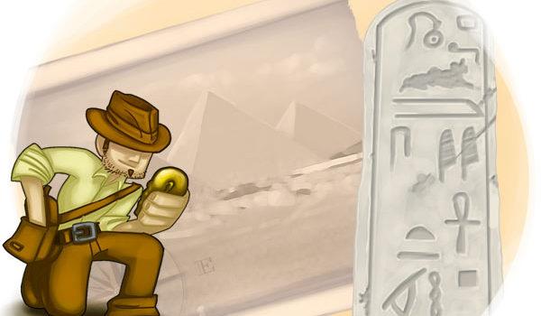 Carte d'invitation Égypte à imprimer